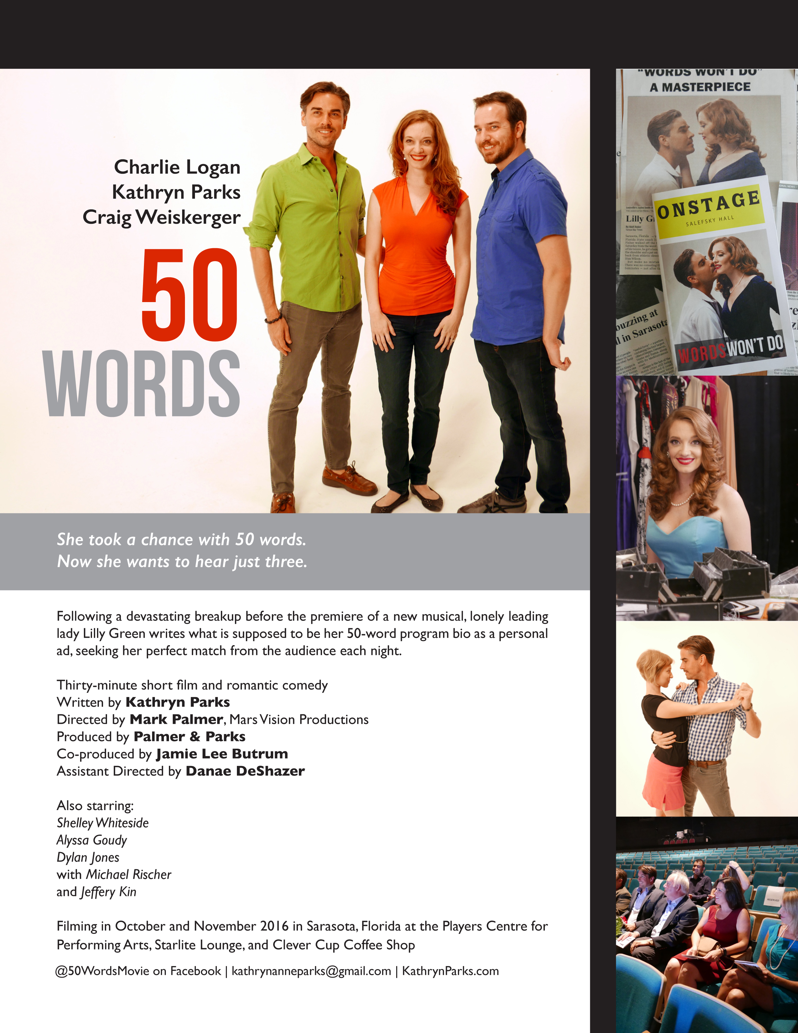 50 words a theatre inspired short film shot in sarasota